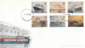 2004 Ocean Liners, Royal Mail FDC, Windsor Castle cds.