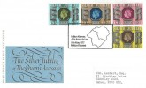 1977 Silver Jubilee, Post Office FDC, Milton Keynes Arts Association Milton Keynes H/S.