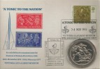 1976 Christmas, Historic Relics Festival of Britain Crown Official FDC, 8½p Stamp only, A Tonic to the Nation Victoria & Albert Museum Sth Kensington London SW7 H/S
