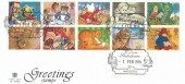 1994 Greetings, Stuart FDC, William Shakespeare Stratford Upon Avon Warwickshire H/S.