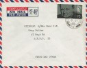1965 Sir Winston Churchill, Air Letter, 1/3d Stamp only, Field Post Office 901 cds, Camp Police Germany.