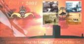 2001 Submarines, Steven Scott Official (Orange) FDC, Submarines Ocean Street London E1 H/S.