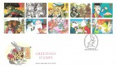 1993, Greeting Stamps, Royal Mail FDC, Centenary of Beatrix Potter Kensington London W8 H/S.