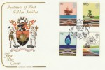 1978 Energy Institute of Fuel Golden Jubilee Official FDC