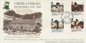 1988 The Welsh Bible 1588 - 1988, Covercraft Official FDC, 1588 - 1988 Ty Mawr Wybrnant Gwynedd H/S.