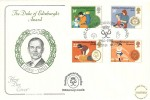 1981, Duke of Edinburgh's Award, Cotswold FDC, The Duke of Edinburgh's Award 1956 -1981 Belfast H/S + Cachet