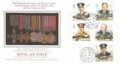 1986 The Royal Air Force, Presentation Philatelic Services No.26 FDC, House of Lords SW1 cds