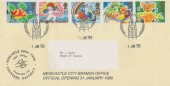 1989 Greetings Stamps, Newcastle Upon Tyne Post Office Counters FDC, Newcastle Philatelic Counter H/S