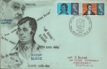 1966 Robert Burns, Hand Made Illustrated FDC, Ayr H/S