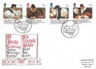 1988 The Welsh Bible, Historic Relics FDC, First Day of Issue Ty Mawr Wybrnant H/S