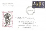 1964 Shakespeare Festival, Hand Illustrated FDC, 3d Stamp only, Stratford Upon Avon FDI