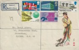 1969 Notable Anniversaries, Reg. Illustrated Chinese Envelope FDC, Streatham Hill BO SW2 cds