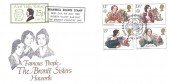 1980 Famous People Worth Valley Railway FDC, First Day of Issue Haworth Keighley W.Yorks H/S, 15p Railway Letter Stamp