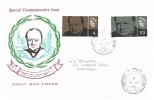 1965 Sir Winston Churchill, Illustrated FDC, Abington Cambridge cds