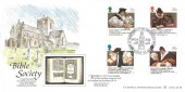 1988 The Welsh Bible 1588 -1988, Bradbury LFDC No.66 Official FDC, Bible Society St. David's Day St. Asaph Clwyd H/S