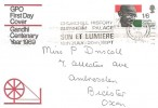 1969 Gandhi, GPO FDC, Churchill History Blenheim Palace Son et Lumiere 16th July - 20th Sept Oxford Slogan