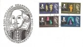 1964 Shakespeare Festival, Illustrated FDC, Phosphor Set. London WC FDI