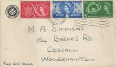 1957 Scout Jubilee Jamboree, The St. John Ambulance Brigade FDC, Wolverhampton Staffs.B Cancel