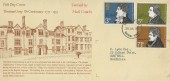 1971 Literary Anniversaries, Stoke Court Official FDC, Southall Middx. FDI