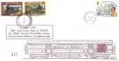 1987 Victorian Britain, Great Central Railway LNER FDC, 18p Victoria Stamp only Peterborough Crewe TPO cds