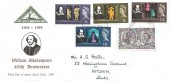 1964 Shakespeare Festival, North Herts. Stamp Club FDC, Stratford Upon Avon FDI
