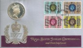 1977 Silver Jubilee, Sutton Mint Medal FDC, Sutton Surrey FDI