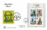 1979 Sir Rowland Hill Miniature Sheet, Peter Scot FDC, Sanquhar Dumfriesshire  FDI