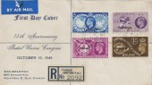 1949 King George VI Universal Post Union Tangier overprint, Max Goldman FDC, British Post Officer Tangier cds