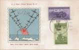 1945 USA Celebrating V. J. Day from Washington DC Card, Washington DC cds, doubled on the back GB 1995 VE Day & United Nations stamp set, 50th Anniversary The United Nations London SW1 H/S