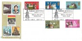 1970 General Anniversaries, Philart FDC, National Florence Nightingale Memorial Committee 150th Birthday Exhibition London SE1 H/S