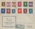1957 Last Day Cover QEII Tangier 1857 - 1957 Overprints, all 20 Values ½d to 10/-, Tangier Centenary of British Post Office Pair of Covers, British Post Office Tangier cds