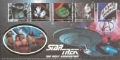 1996 100 Years of Cinema, Benham / Pilgrim Star Trek The Next Generation Official FDC, Star Place London SE1 H/S
