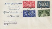 1953 Coronation, Display FDC, Kuwait Overprint, British Post Office Kuwait cds