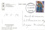 1972 Christmas, Ministry of Culture UAR Postcard, 3d Christmas only, Treasures of Tutankhamun Exhibition London WC H/S