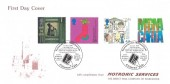 1999 Citizens' Tale, Motronic Services FDC, Towards the Millennium New Lanark H/S