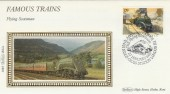 1985 Famous Trains Set of 5 Benham Small Silks FDC's