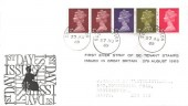 1969 QEII 1/- Se-Tenant Coil, Illustrated FDC, Southampton cds