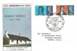 1966 Robert Burns, GPO FDC, That Man to Man the Warld O'er Shall Brothers be for A' That Kilmarnock Ayrshire H/S
