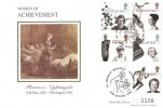 1996 Women of Achievement, Westminster Florence Nightingale Official FDC, St.Thomas' Hospital London SE1 H/S