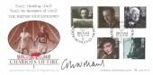 1985 British Film Year, Bradbury LFDC 45 Official FDC, British Film Year MCMLXXXV London W1 H/S, Signed by Colin Welland