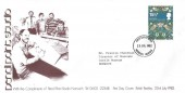1982 British Textiles, Pencil Point Studio Norwich FDC, 15½p William Morris Strawberry Thief stamp only, Norwich Norfolk FDI