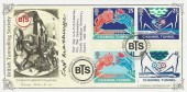 1994 Channel Tunnel, Bradbury Victorian Print No.85 Official FDC, British Tunneling Society London SW1 H/S, signed by Colin Mackenzie