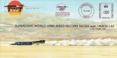 1998 Supersonic World Land Speed Record Commemorative cover, Thrust SSC World Supersonic Land Speed Record Meter Mark