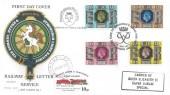 1977 Silver Jubilee, Romney Hythe & Dymchurch Railway FDC, The Duke of Edinburgh's Awards London SW1 H/S+ Winston Churchill Locomotive 10p Railway Letter Stamp.