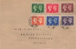 1940 Postage Stamp Centenary, Plain FDC Rugby Cancel & Rugby Warwickshire cds