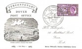 1963 Paris Postal Conference, Dover Philatelic Society Exhibition Dover Castle FDC, Post Office Tercentenary Dover Packet Service H/S