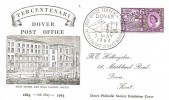 1963 Paris Postal Conference, Dover Philatelic Society Exhibition Ship Hotel and Mail Packet Office FDC, Post Office Tercentenary Dover Packet Service H/S