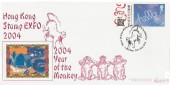 2004 Hong Kong Stamp EXPO Hello Generic Issue, Bradbury Official Windsor No.42 FDC, Year of the Monkey Chinatown London H/S