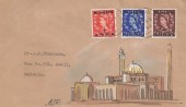 1953  ½, 1, 2 Anna Bahrain Overprints, AJS Hand Painted FDC, Bahrain cds