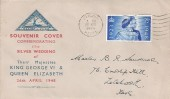 1948 Silver Wedding, North Herts. Stamp Club FDC, 2½d stamp only. Hitchin Herts. Cancel